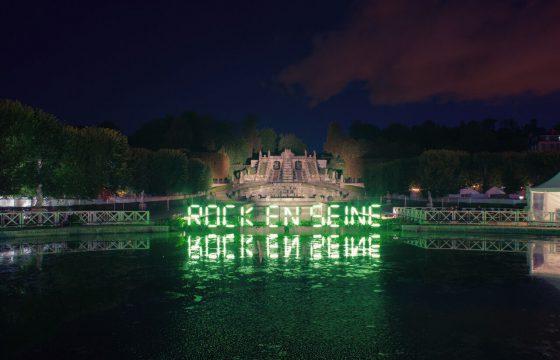 Domaine national de St Cloud: l'historique scène de Rock en Seine