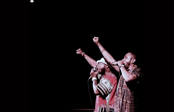 Black Star  Mos Def et Talib Kweli, 20 ans déjà